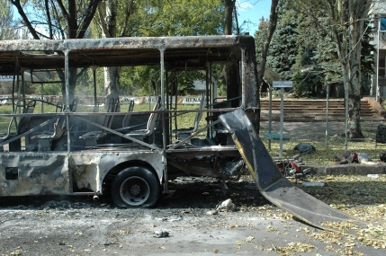 Bloody first schools day in Donetsk