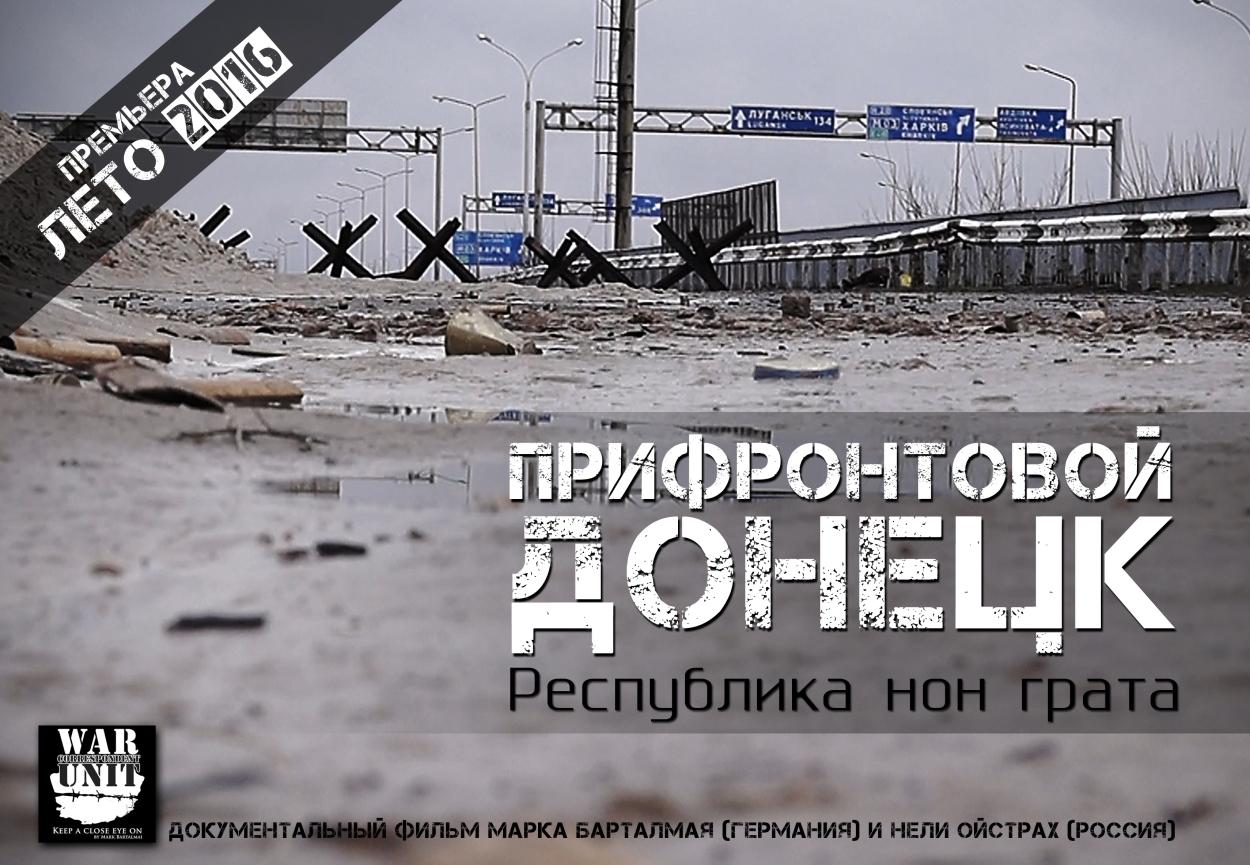flyer_quer_ru